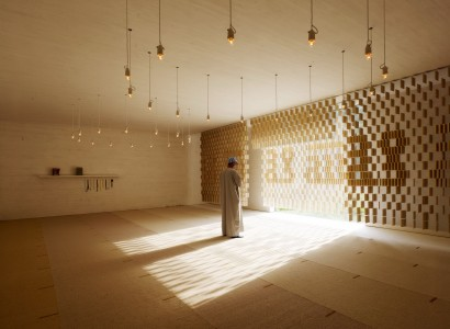 Islamic Mortuary & Cementary | Bernardo Bader Architects | Just another WordPress site
