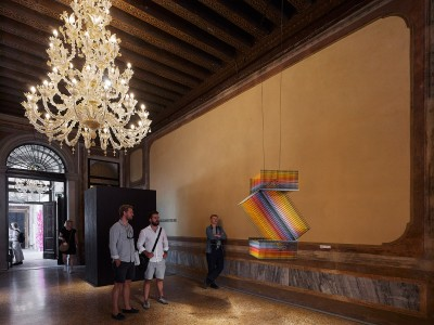 Z Frame – 16th Biennale di Venezia | Time Space Existence Exhibition | Just another WordPress site